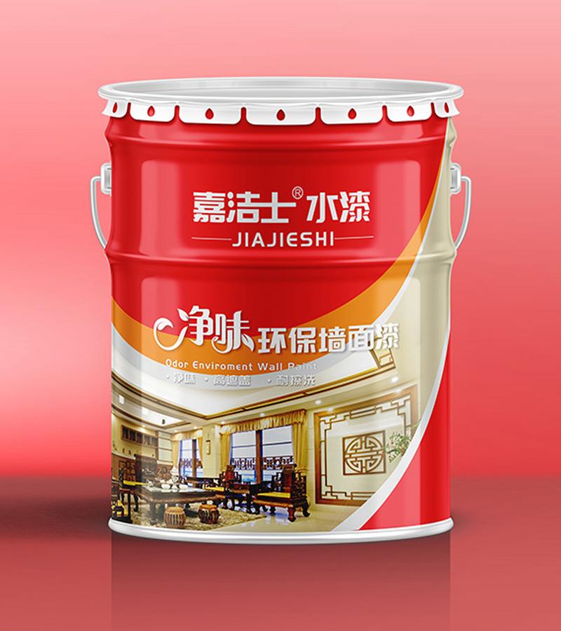 净味环保墙面漆